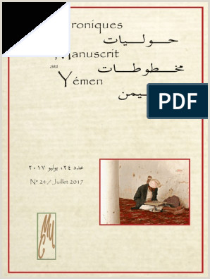 Hoja De Vida Minerva Online Cmy24 Pdf Yémen