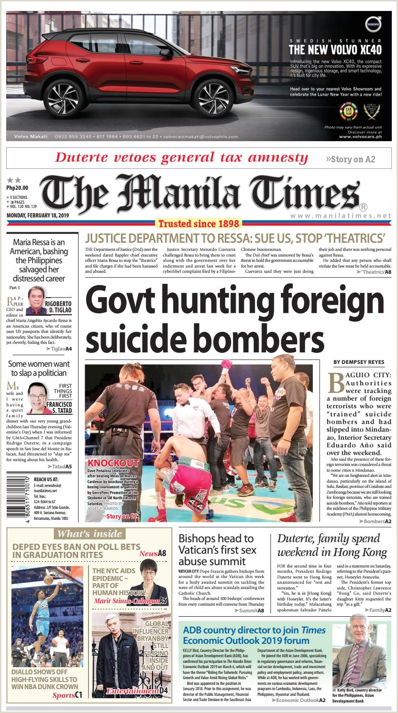 Hoja De Vida Minerva Virtual the Manila Times