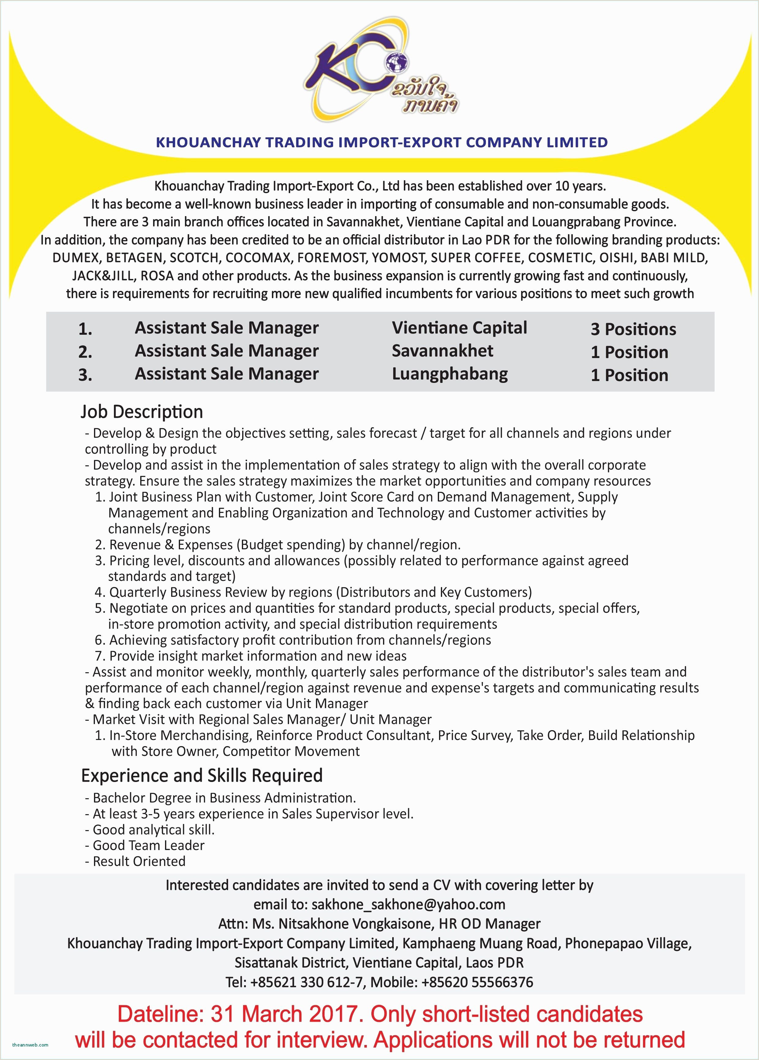 Hotel Manager Cover Letter 10 Sales Manager Cover Letter Sample