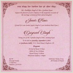 Indian Wedding Card Wordings Sikh Wedding Ceremony Wordings