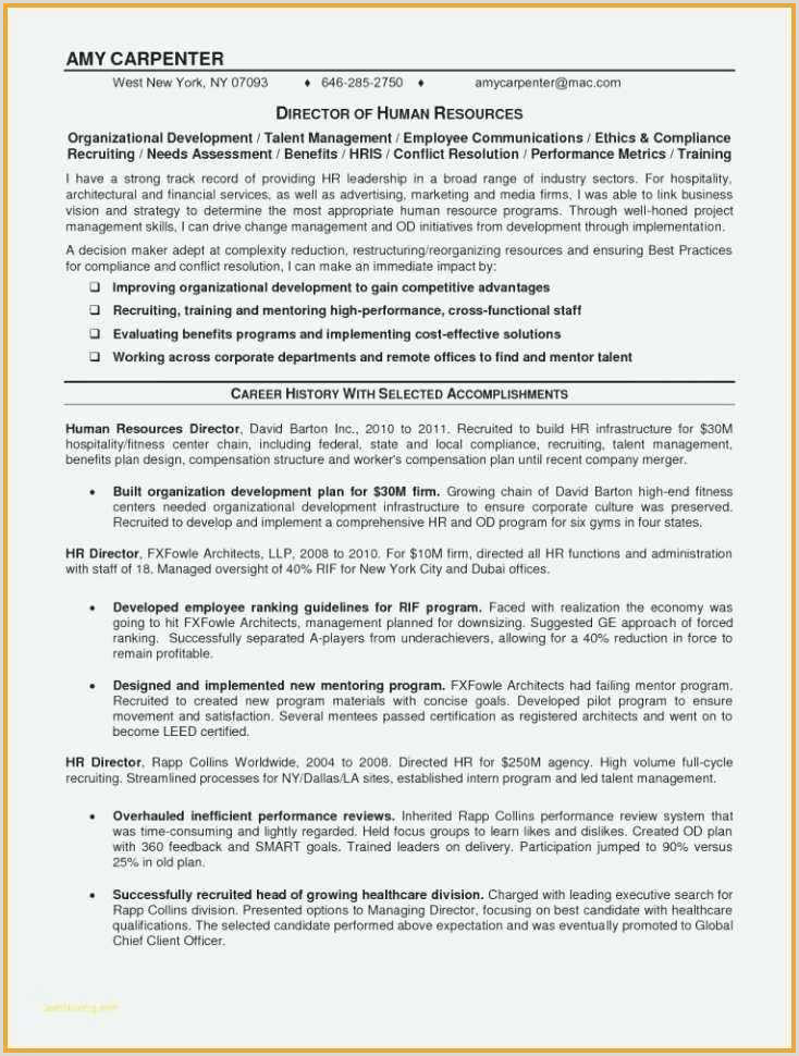 human resources coordinator sample resume – podarki