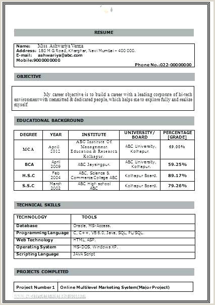 Simple resume format for mba freshers