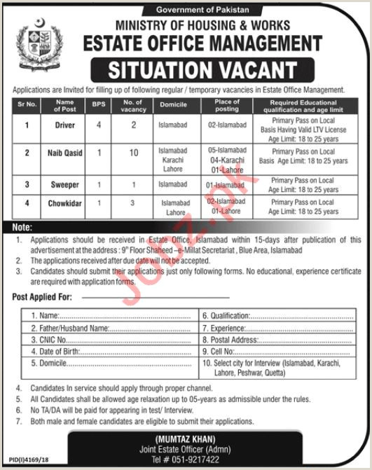 Clerical Staff Jobs in Estate fice Management 2019 Job