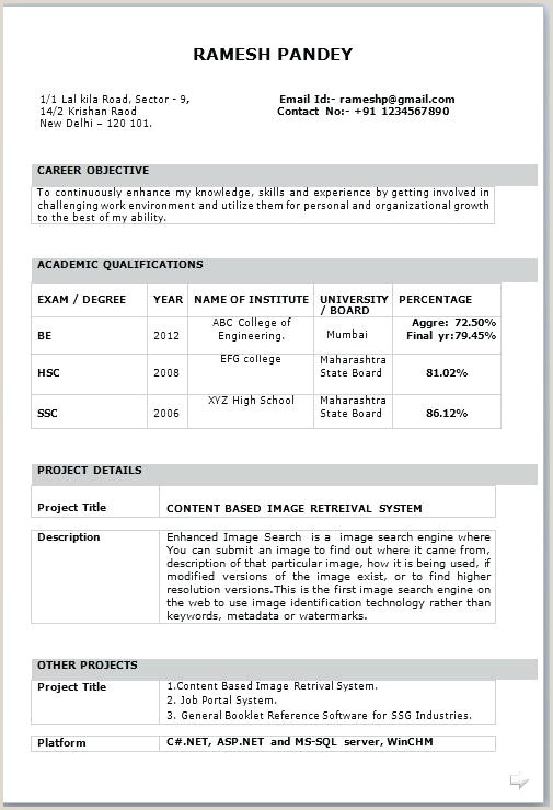 Latest Fresher Resume format Engineers Engineer Fresher Resume Template Different Style Simple Cv