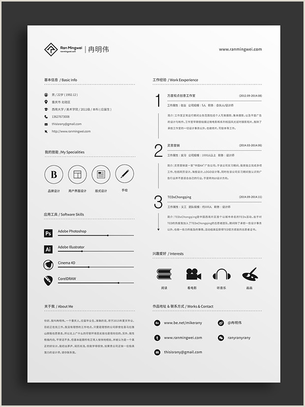 Latest Modern Cv format 43 Modern Resume Templates Guru