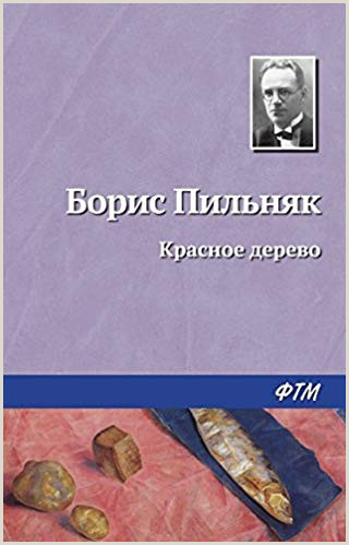 mihbooks l old book pdf s к?
