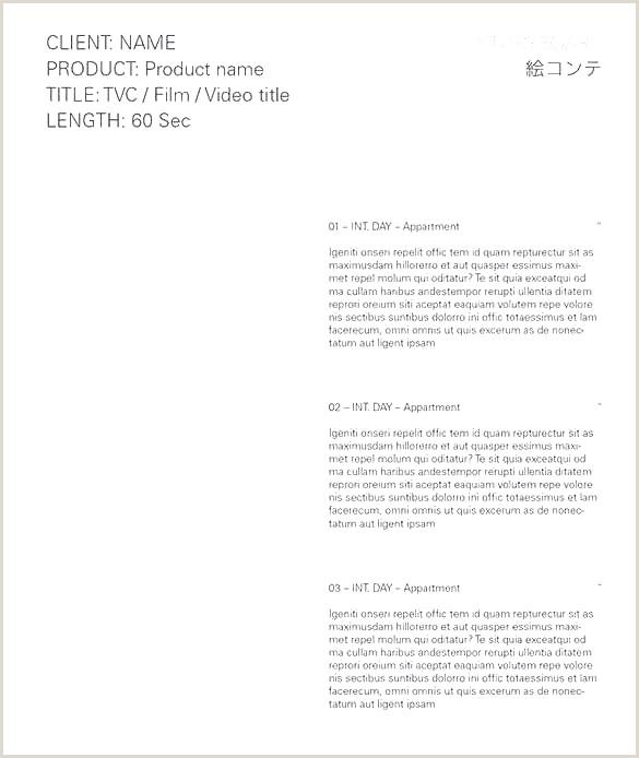 Lebenslauf Muster Text Cv Qui Marche Exemple Arriere Plan Pour Cv Jaguar Xj 3 0d V6