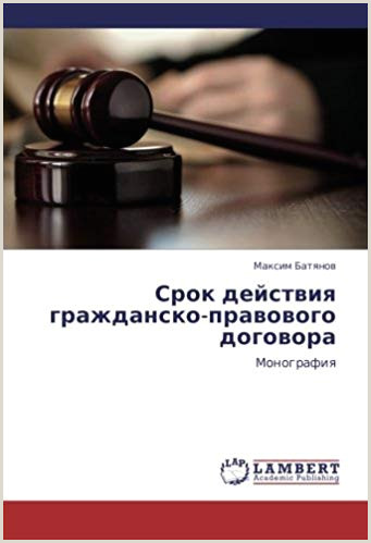 mihbooks l old book pdf s к?