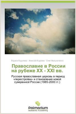 Lebenslauf Vorlage Schüler Download Openoffice Full Book Er if I Stay