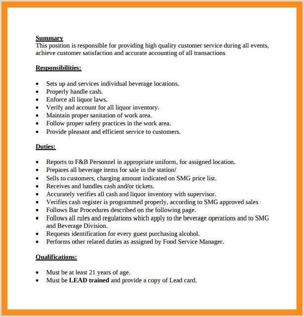 12 13 bartending description for resume