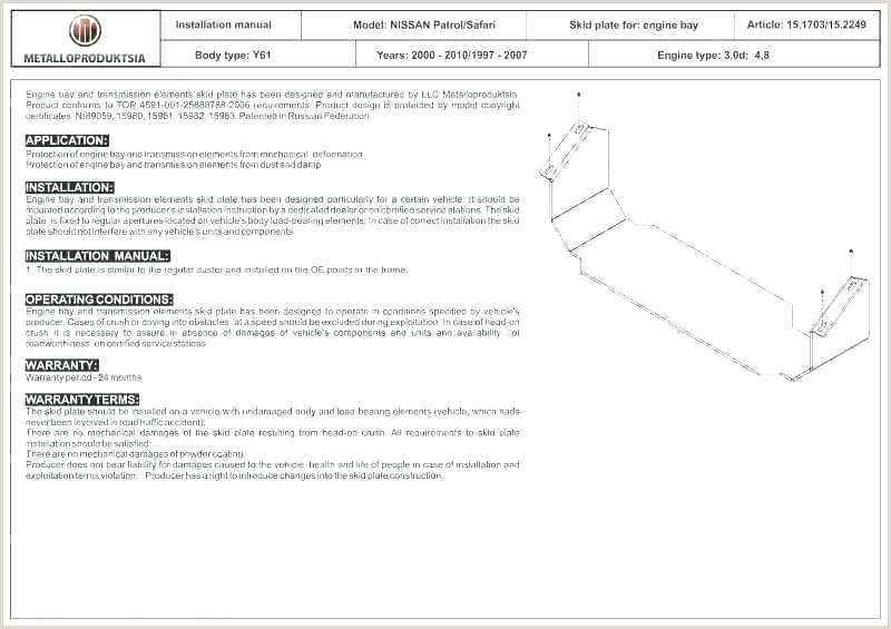 Work Instruction Template Sample Basic Sop Word Document