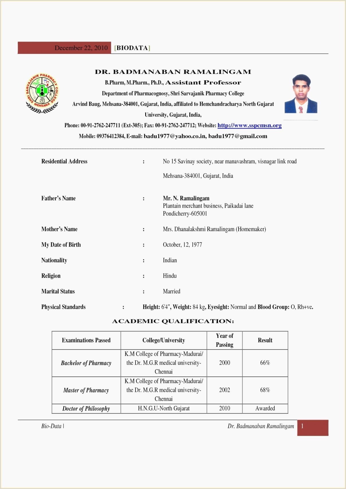 Mba Fresher Cv format Doc 55 Simple Resume format for Freshers Doc