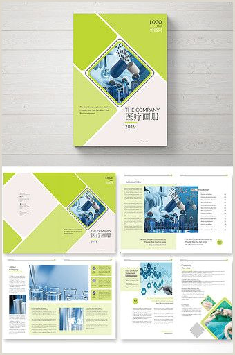 Medical Flyer Template Free Green Fresh and Stylish Medical Brochure Template Design