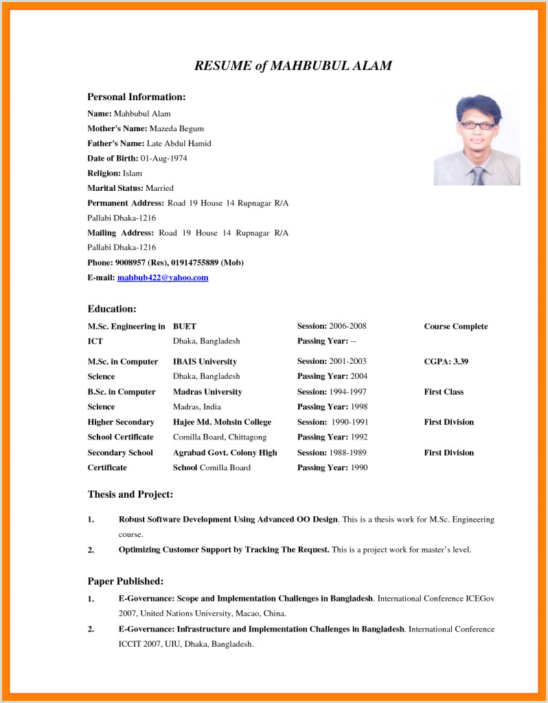 Modern Cv format In Bangladesh Bangla Job Application format for College Filename Cv