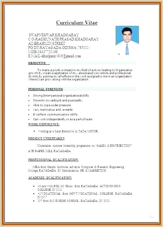 Creative Resume E Modern Word Cover Letter Doc Download Free