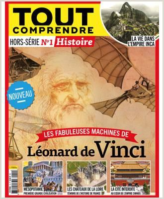 Abonnements Magazines jeunesse pour les 13 ans en Suisse