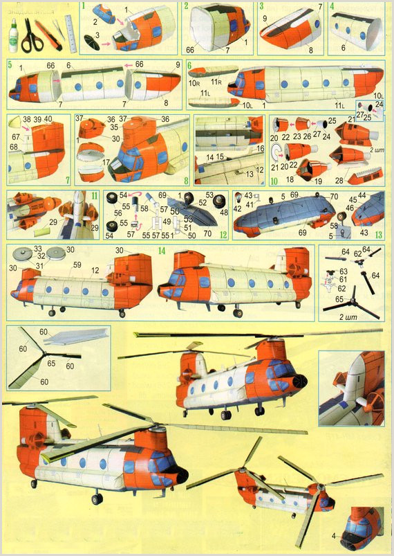 Helicopter CH 47 CHINOOK Paper model kit 3D paper craft