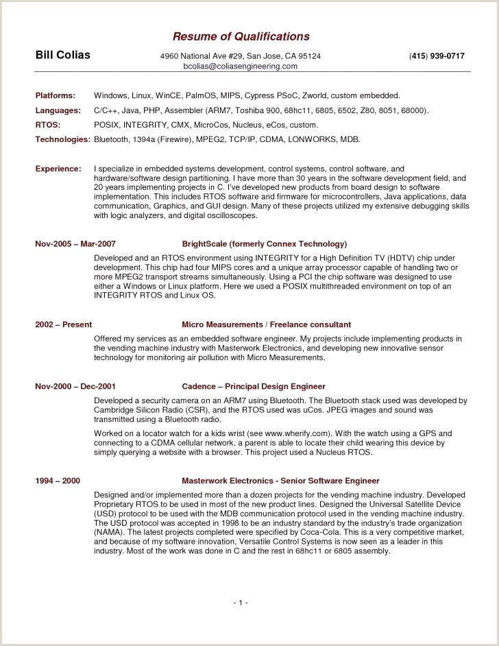 Professional Cv format for software Developer Cv Template Year 12 Archives Xenakisworld