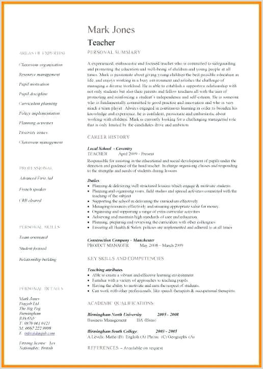 Cv format for Job Teacher Cool Cv Template for Teaching