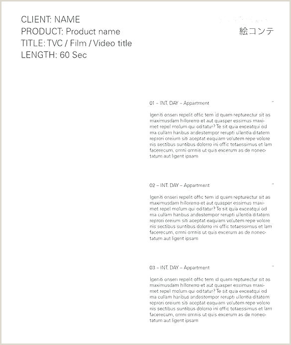word recipe template – flaky