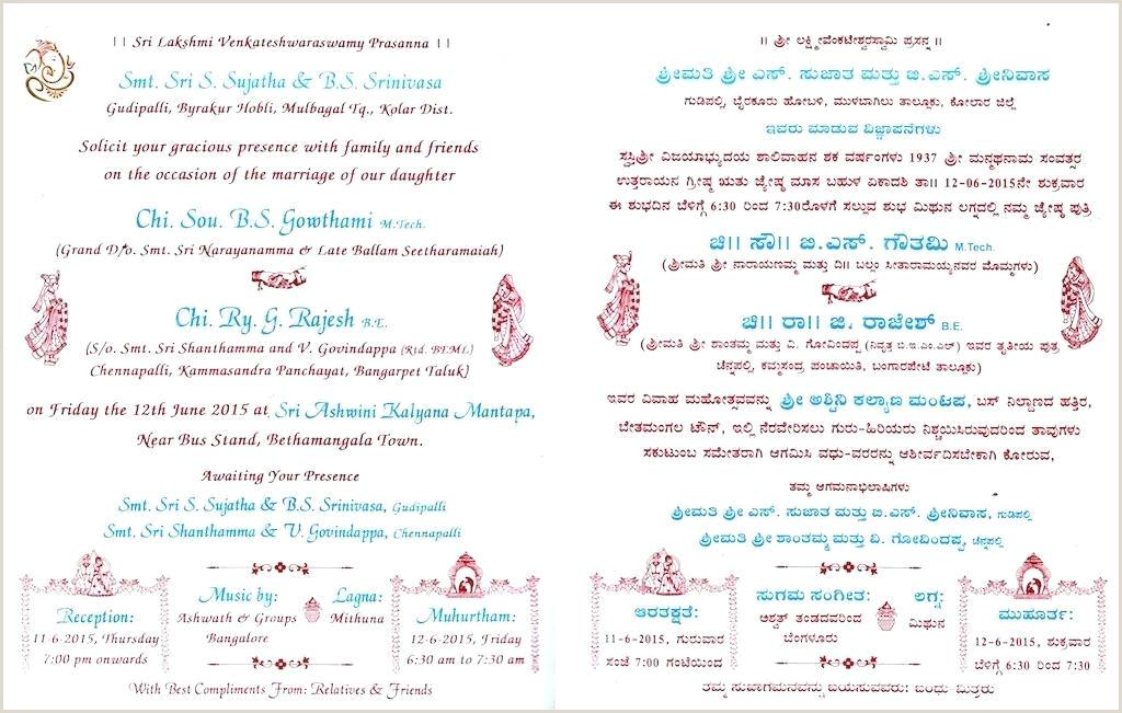 Refer A Friend Card Template Indian Wedding Card Template