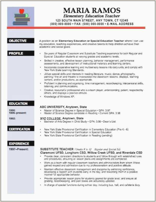 Child Care Worker Resume Sample Professional Child Care
