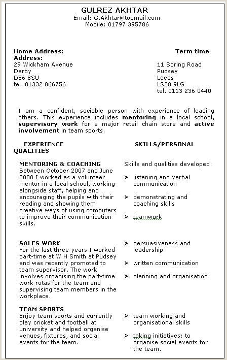 Resume Format For Google Jobs Skills Based Resume Example Google Search