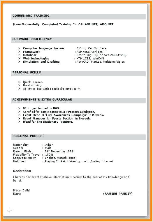 Resume format for Job Marathi Freshers Resume Samples – Growthnotes