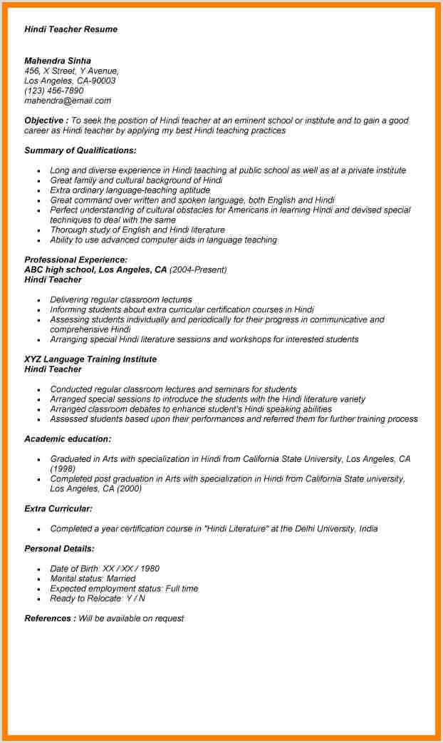 Resume format for Lecturer Job In India 10 Indian Teacher Resume format