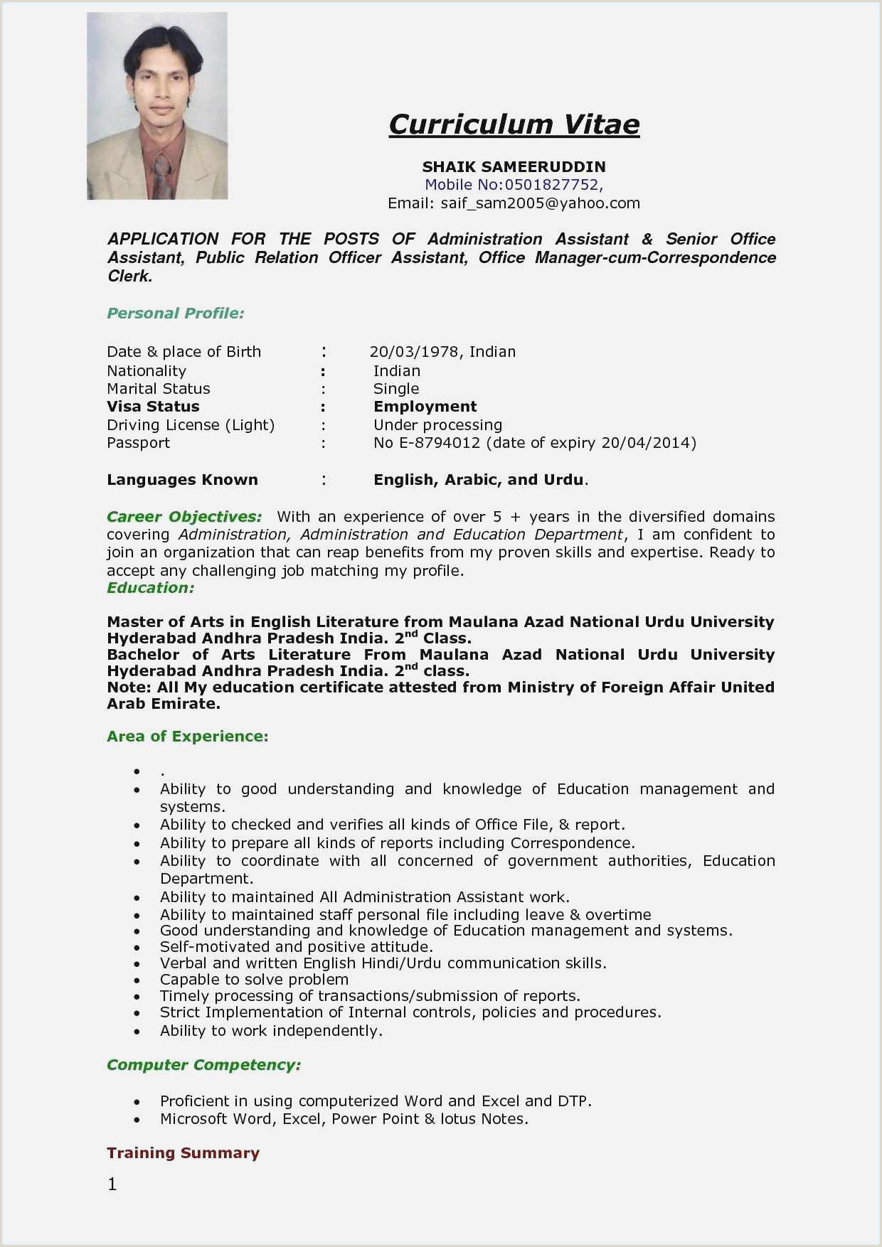 Resume format for Office Job Free Curriculum Vitae Examples Construction Beautiful