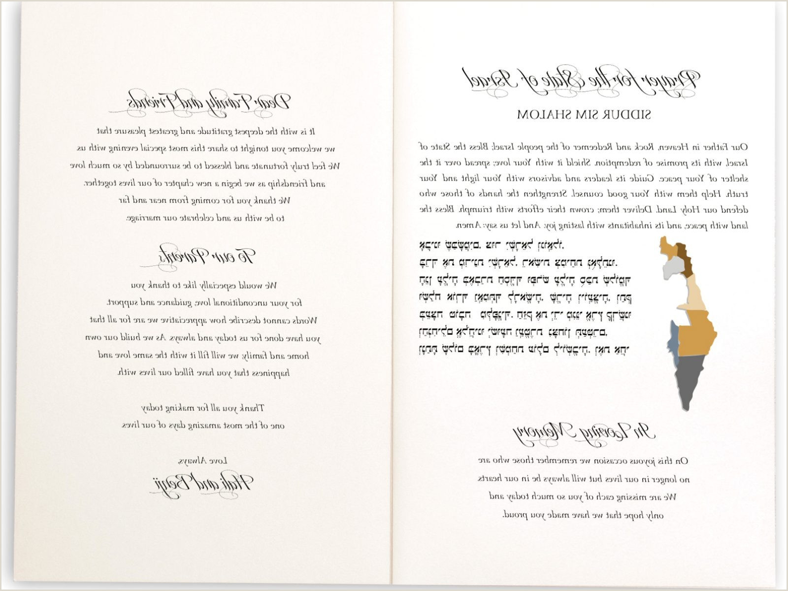 Sample Wedding Reception Program 21 Reform Jewish Wedding Ceremony Fantastic