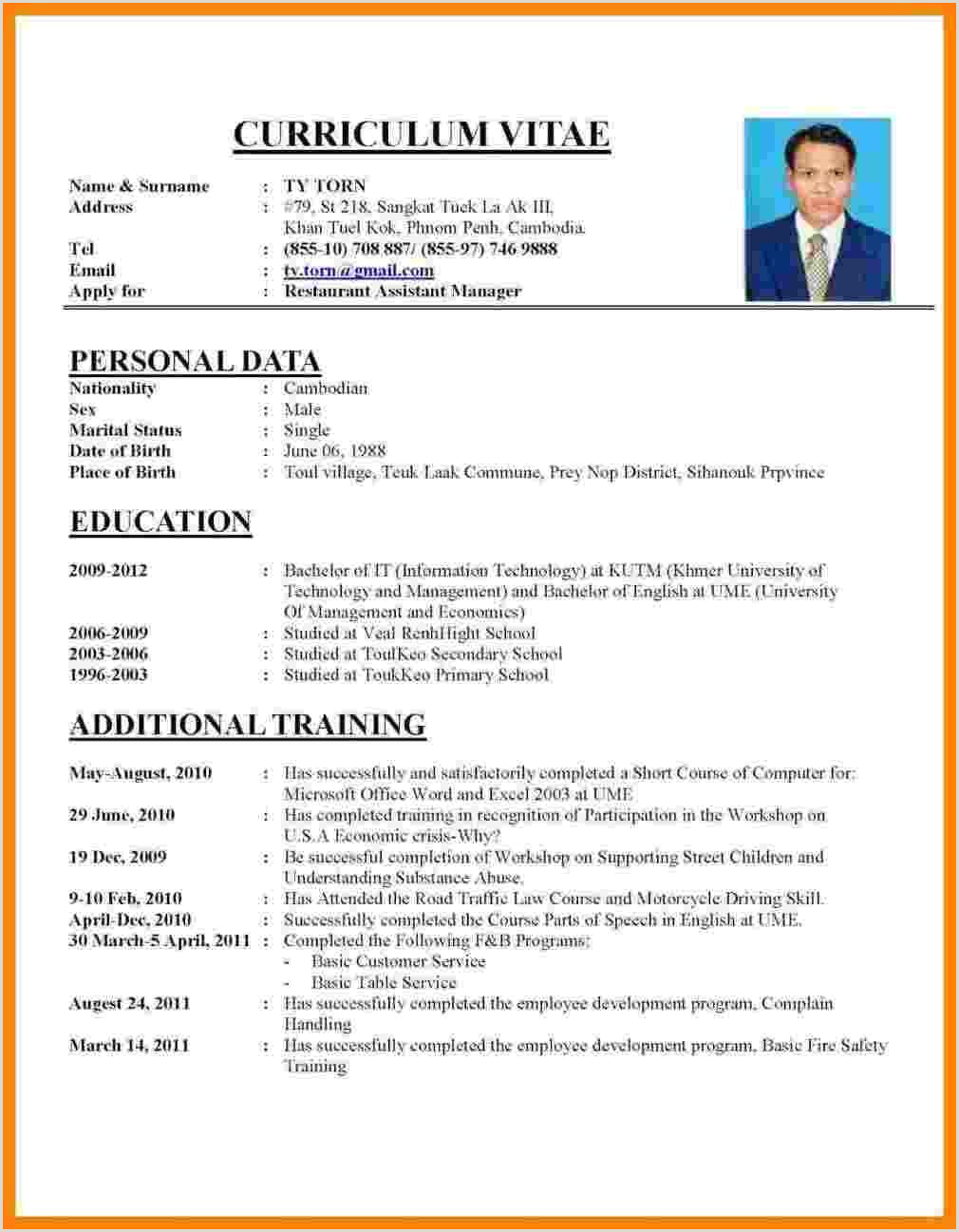 Standard Cv format for Job In Bangladesh Cv Template Job Application My Saves