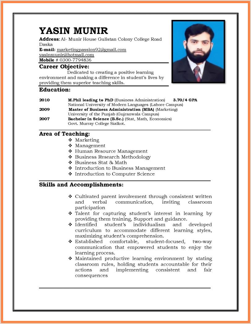 Bangla Job Application Format For College Filename Cv
