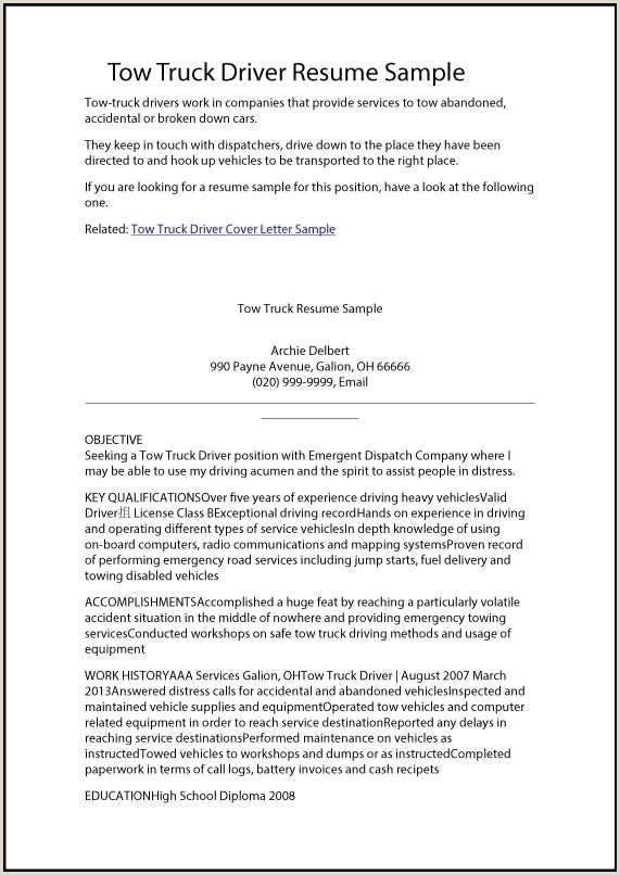 Ups Driver Resume Sample Elegant Ups Driver Helper Description for Resume