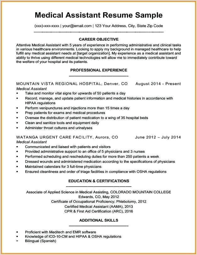10 entry level medical assistant resume