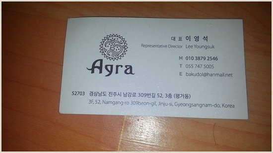 ly so called indian restaurant in jinju Picture of Agra