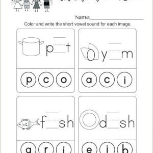 Christmas Color by Number Worksheets Kindergarten