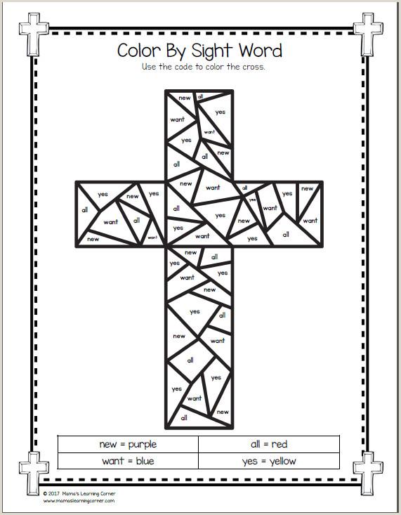 Photo of Easter Comprehension Worksheets for 1st Grade