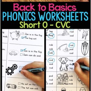 Free Kindergarten Reading Sight Words Worksheets