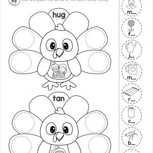 Math and Reading Worksheets for Kindergarten