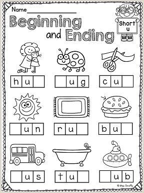 Reading For Kindergarten Worksheets