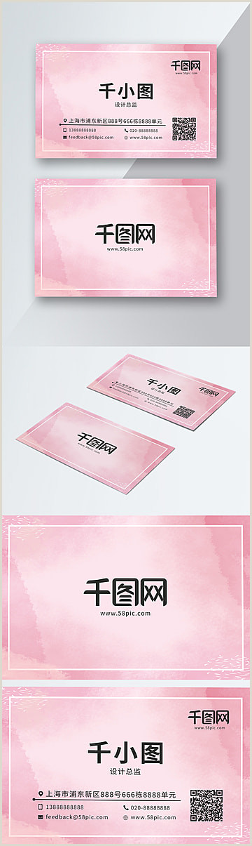 Art Business Cards Art Business Card Png Vector And Psd Files