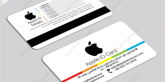 Art Business Cards طراحی کارت ویزیت اپل آی دی In 2020