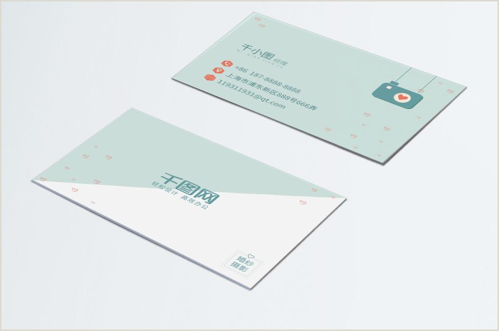 Background Business Card Business Card Background Card Hd Photos Free