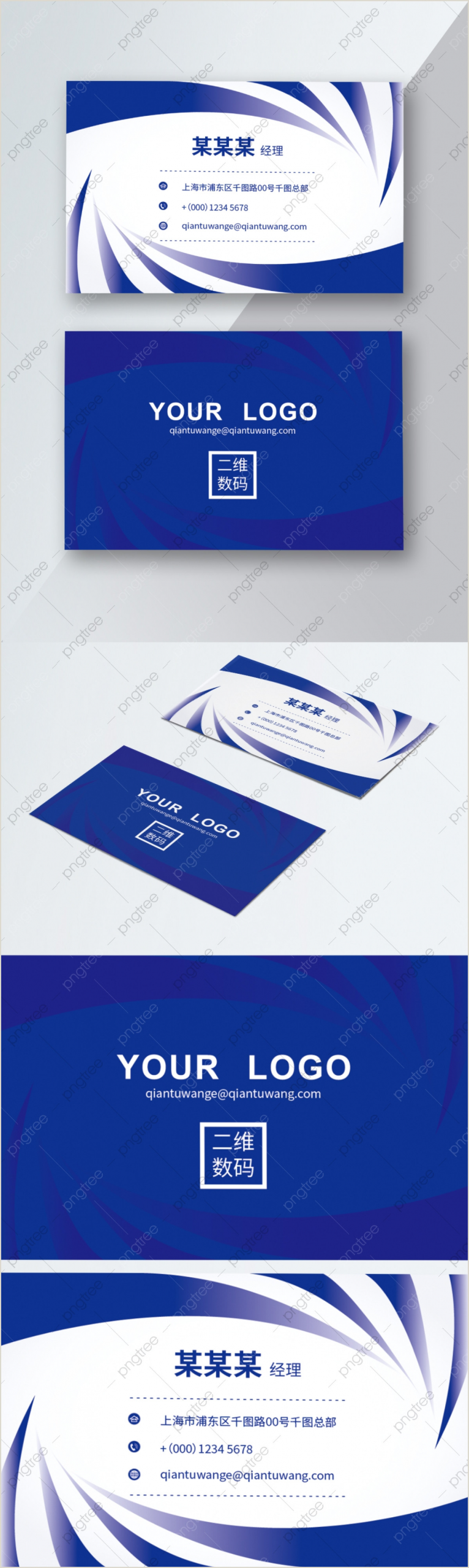 Background Design For Business Cards Business Card Background Vector Psd And Clipart With