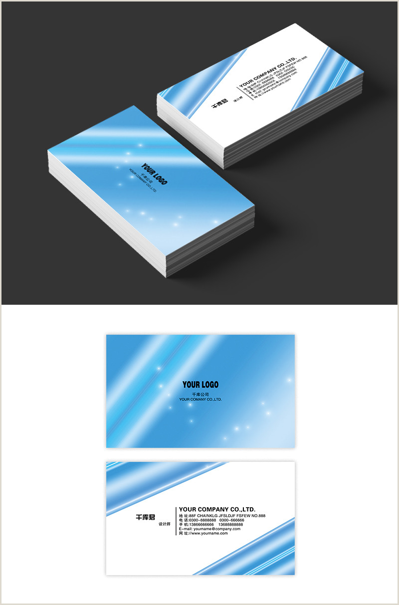 Bad Business Card Design Dark Blue Business Card High End Business Card Template