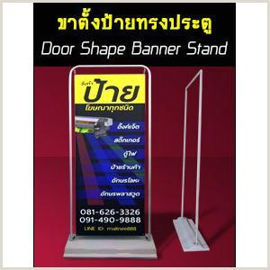Banner Frame Stand Jsp Shop จำภน่ายอุปกรณ์ งานป้ายโฆษณา Led อิเล็กทรอนิคส์ ราคา