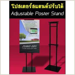 Banner Sign Holders Jsp Shop จำภน่ายอุปกรณ์ งานป้ายโฆษณา Led อิเล็กทรอนิคส์ ราคา