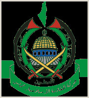 Banner Stand Ideas Hamas