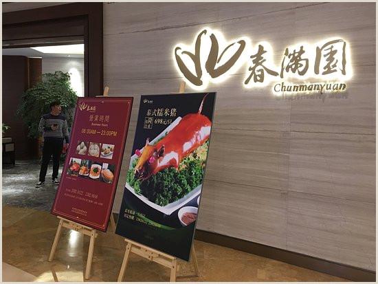 Banners On A Roll Photo0 Picture Of Chunman Yuan Sheng Ting Yuan